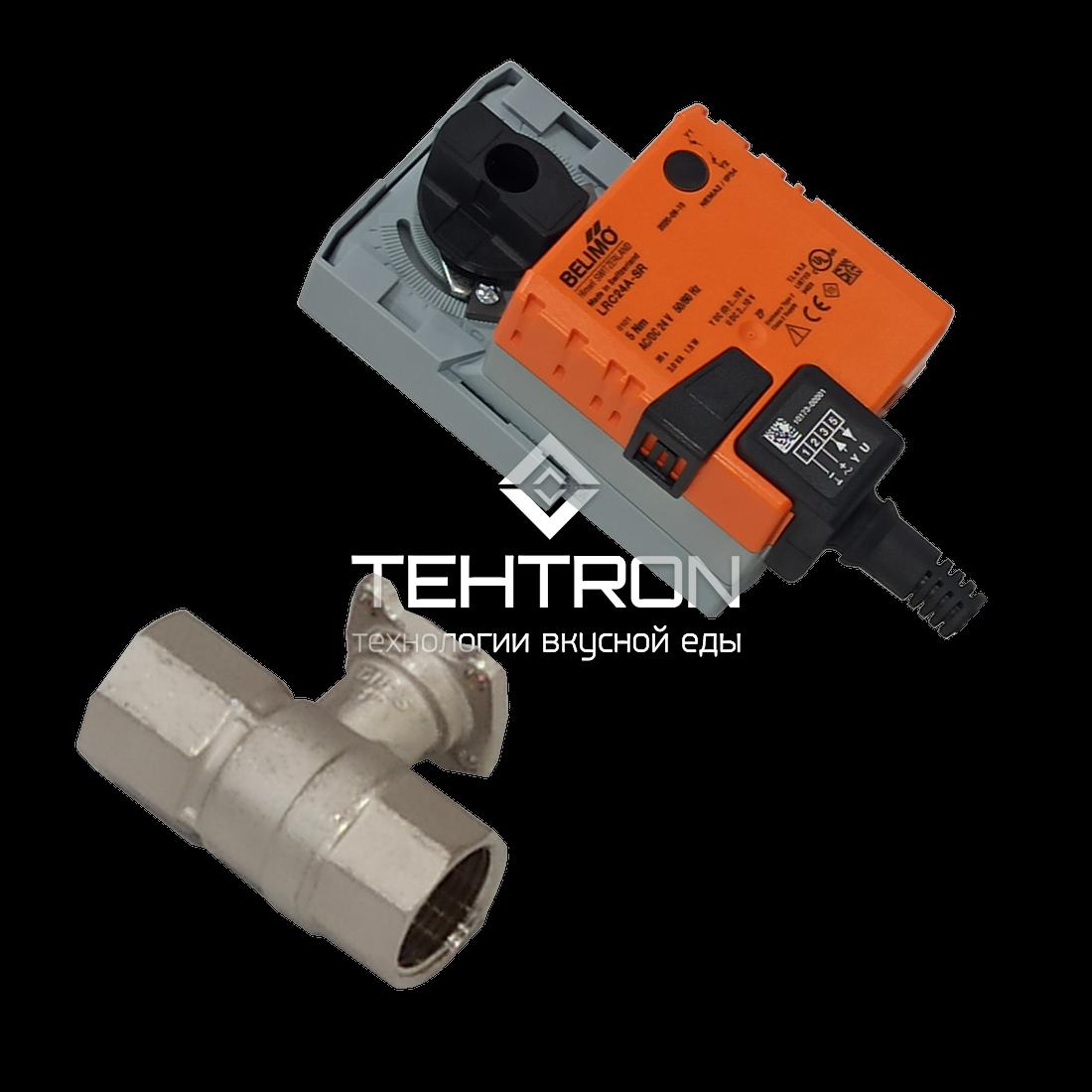 Электро привод воздушного клапана Belimo LRC24A-SR (для регулирующих шаровых кранов) для точного дозирования подачи воздуха в зону горения дымогенератора ДЩ-3 термокамер Техтрон