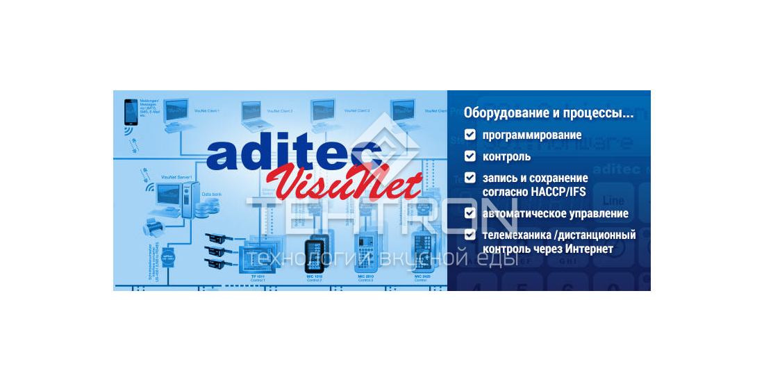 Програмный комплекс VisuNet для удалённого мониторинга процессов на термокамерах Техтрон.